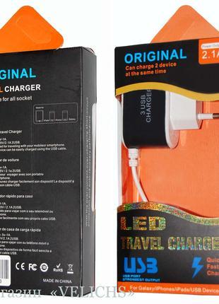 Адаптер (зарядное устройство) 3USB + шнур micro USB