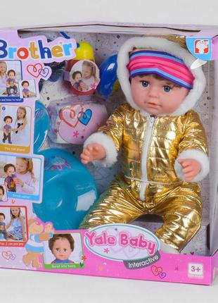 """Реборн функциональная кукла пупс Беби борн 42 см """"Yale Baby"""" 1..."""