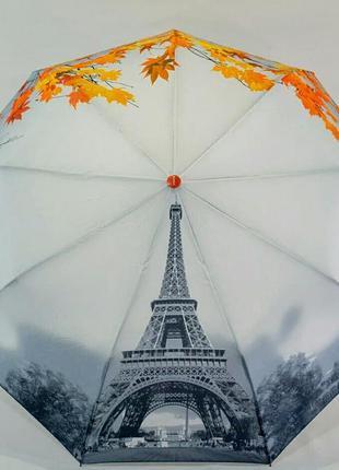 Качественный зонт-полуавтомат с эйфелевой башней