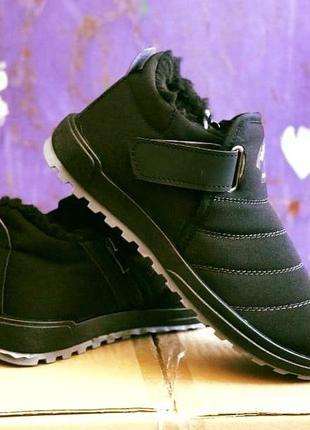 Мужские зимние ботинки на меху.мужские сапоги.