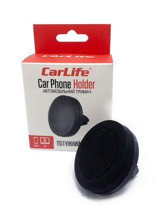 Держатель телефона магнитный Carlife PH606