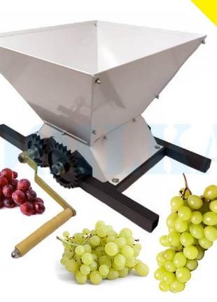 Измельчитель винограда ЛАН (дробилка, давилка) белый