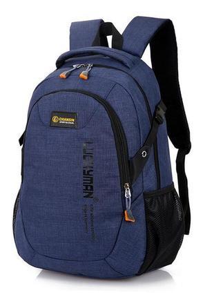 Городской универсальный спортивный рюкзак для ноутбука luckyma...
