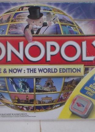 Набор настольных игр монополия твистер скрабл frozen monopoly