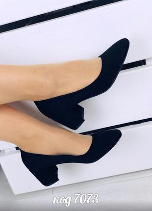 Изящные черные туфли на удобном каблуке