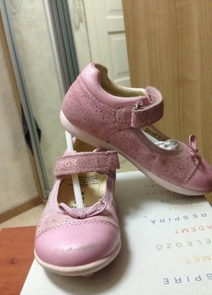 Кожаные туфельки для принцессы 26 раз 16 см