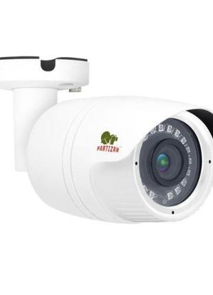 AHD камера видеонаблюдения COD-454HM FullHD 5.3