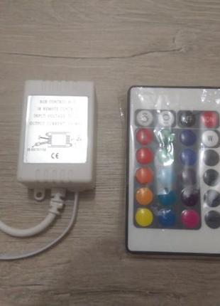 RGB контроллер светодиодных LED лент