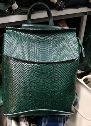 Какой цвет! зеленый кожаный рюкзак с тиснением