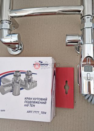 Кран под ТЭН для комбинированных, электро-водяных полотенцесушите