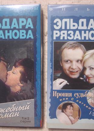 Коллекцию  видеокассет