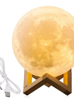 Ночной светильник Луна  3D сенсорный 5 режимов 15 с