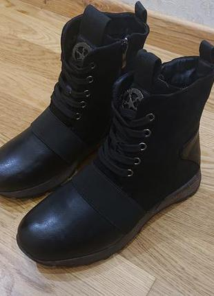 Суперові зимові черевики жіночі на хутрі