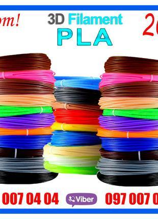 Пластик для 3Д ручки (3D PEN) ПЛА 20 цветов набор для творчества
