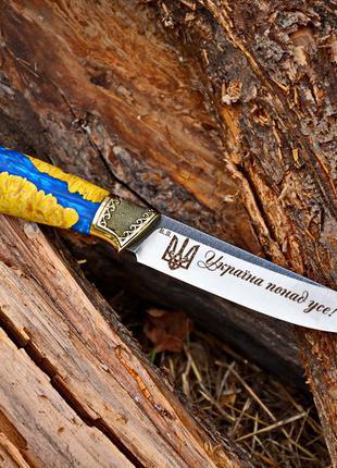 """Нож ручной работы сталь N690 """"Национальный"""""""