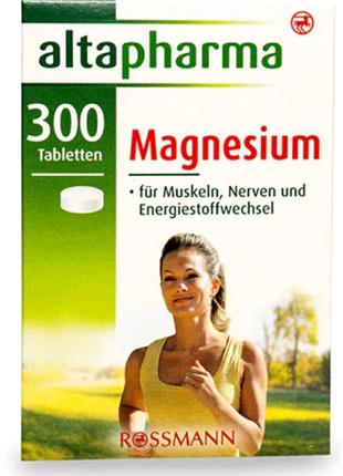 ДД Magnesium Altafarma, 300 т.
