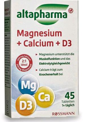 ДД Magnesium+ Calcium+ D3 Altafarma 45 т.