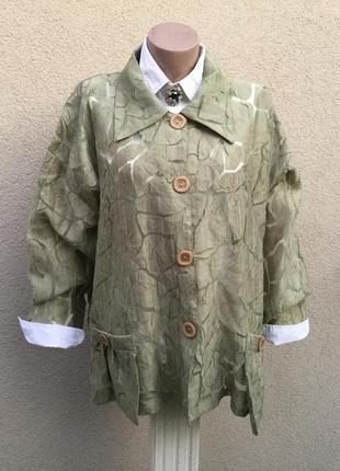 Тонкий,легкий,льняной кардиган,жакет,пиджак,легкая куртка,боль...