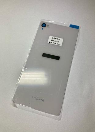 Белая задняя крышка для Sony Xperia Z3