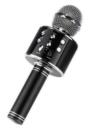 Портативный беспроводной микрофон-караоке Bluetooth/