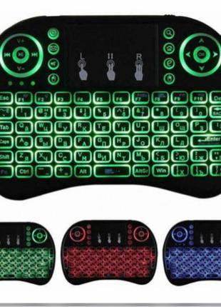 Беспроводная клавиатура с тачпадом и подсветкой, мини пульт (аэро