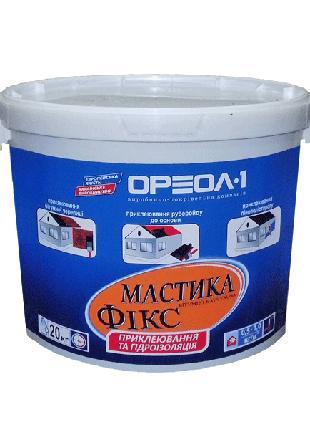 Мастика Ореол-1 Фикс 20 л