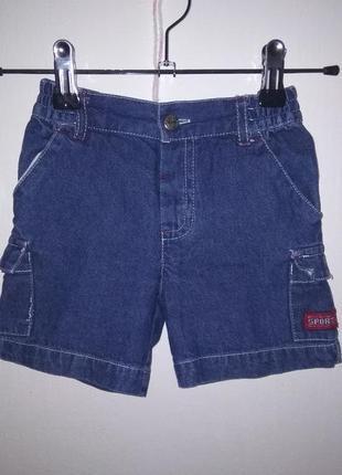 Sale!!! джинсовые шортики на мальчика