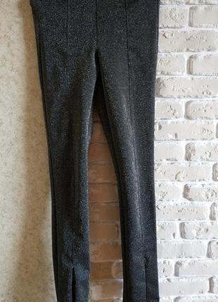 Штаны с высокой талией.