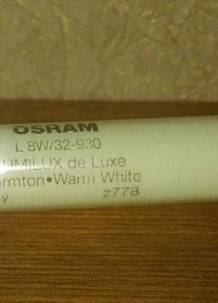 Лампа люмінесцентна OSRAM L 8W/32-930 DE LUXE