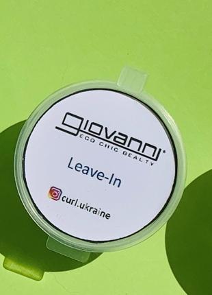 Ливин Giovanni Leave-In Direct, 30мл
