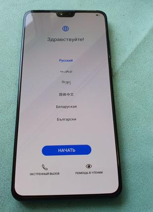 Huawei Mate 30 8/128GB Black LTE TAS-AL00