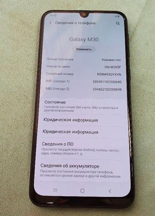 Samsung M305F Galaxy M30 3/32GB Black
