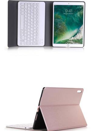 Bluetooth беспроводная клавиатура кожаный чехол для iPad Pro 10,5