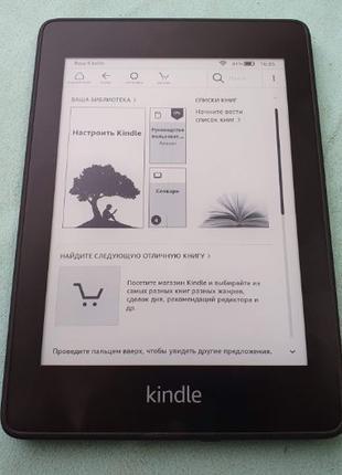 Amazon Kindle Paperwhite 2018 6 inch Wifi 8GB Black