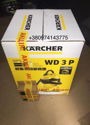 Karcher wd3 P Пылесос пилосос уборка с розеткой под инструмент...