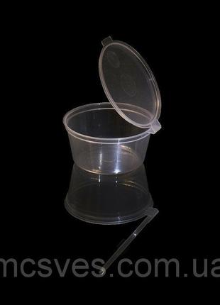 Соусник прозрачный с крышкой на 50 мл  (Соусницы, баночки,  )