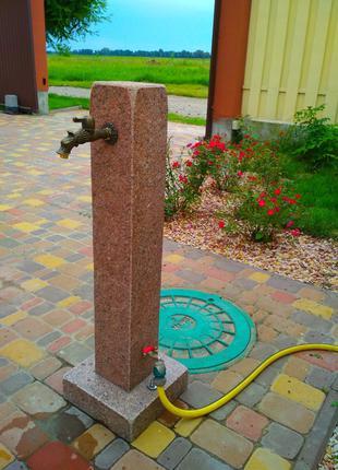Вулична водопровідна колонка. Уличная водопроводная колонка.