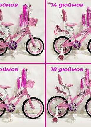Детский двухколесный велосипед Flower-RUEDA12-03,12 дюймов розовы