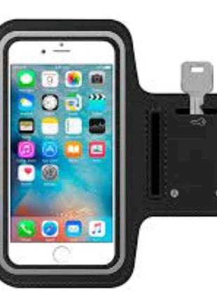 Спортивный чехол на руку для смартфона 5-5.5 дюймов
