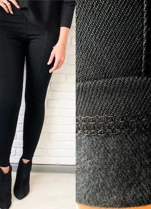 Леггинсы - джинсы женские на флисе базовые