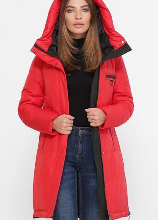 Зимняя теплая куртка темно-синий хаки красный