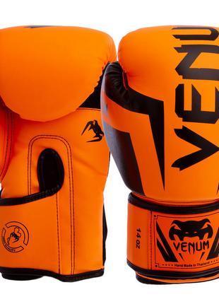 Перчатки боксерские VN