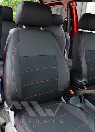 Авточехлы для немецкого Volkswagen