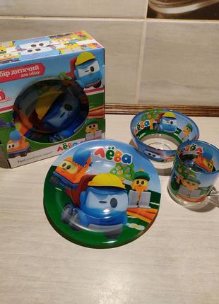Набор детской стеклянной посуды