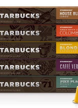 Кофе Nespresso STARBUCKS капсулы для кофемашины