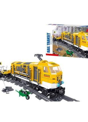Конструктор железная дорога QL0308 аналог лего Lego 431ДЕТ