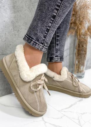 ❤ женские бежевые зимние  ботинки автоледи лоферы ботильоны ❤