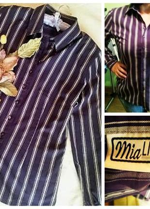 Рубашка фиолетовая  в полоску из хлопка 16-18 размер