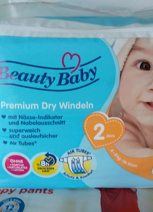 Beauty Baby 2 розмір памперси