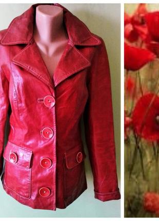 Женская яркая кожаная куртка10,12 размер